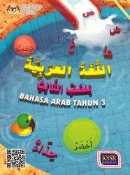 Bahasa Arab Tahun 3 (BT)