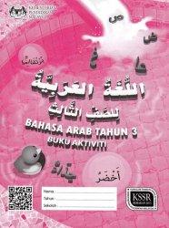 Bahasa Arab Tahun 3 (BA)