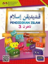 Pendidikan Islam Tahun 3 SK (BT)