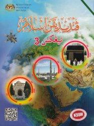 Pendidikan Islam Tingkatan 3