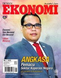 Dewan Ekonomi Januari 2019
