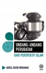 Undang-undang Perubatan dari Perspektif Islam