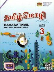 Bahasa Tamil Tahun 3 SK (Teks)