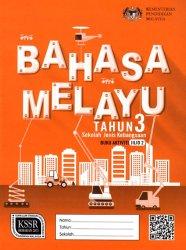 Bahasa Melayu Thn 3 SJK Jilid 2 (BA)