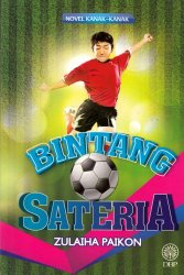 Novel Kanak-kanak: Bintang Sateria