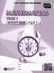 Mathematics Year 1 Part 2 (Activity book)