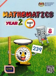 Mathematics Year 2 Part 2 (Textbook)
