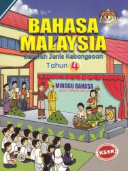 Bahasa Malaysia Tahun 4 SJK