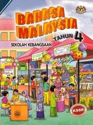 Bahasa Malaysia Tahun 4 SK