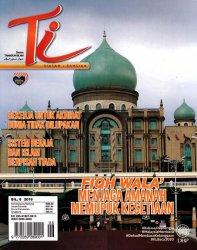 Dewan Tamadun Islam Jun 2019