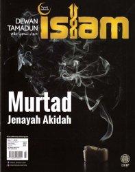 Dewan Tamadun Islam Julai 2019
