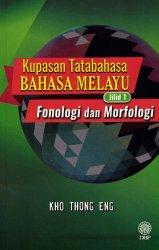Kupasan Tatabahasa Bahasa Melayu Jilid 1: Fonologi dan Morfologi