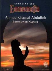 Kumpulan Esei: Emmamalia