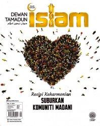 Dewan Tamadun Islam September 2019