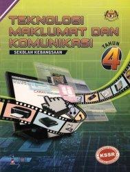 Teknologi Maklumat dan Komunikasi Tahun 4 SK