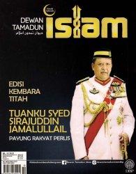 Dewan Tamadun Islam Oktober 2019