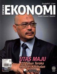 Dewan Ekonomi Oktober 2019