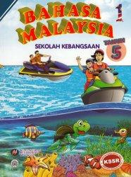 Bahasa Malaysia Tahun 5 SK