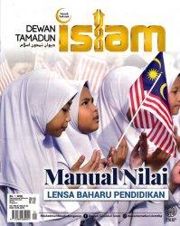Dewan Tamadun Islam Januari 2020