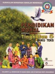 Pendidikan Moral Tingkatan 5