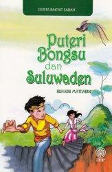 Cerita Rakyat Sabah: Puteri Bongsu dan Suluwedan