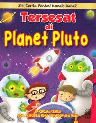 Siri Cerita Fantasi Kanak-kanak: Tersesat di Planet Pluto