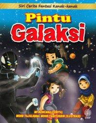 Siri Cerita Fantasi Kanak-kanak: Pintu Galaksi