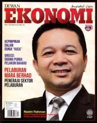 Dewan Ekonomi April 2015