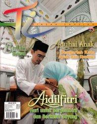 Dewan Tamadun Islam Julai 2015