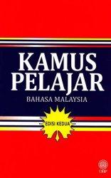 Kamus Pelajar Bahasa Malaysia Edisi Kedua