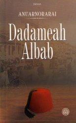 Drama: Dadameah Albab