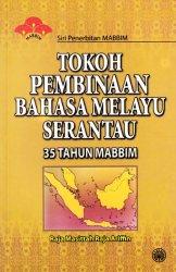 Siri Penerbitan MABBIM: Tokoh Pembinaan Bahasa Melayu Serantau 35 Tahun MABBIM