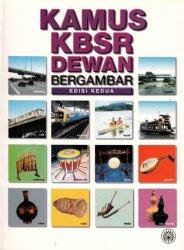 Kamus KBSR Dewan Bergambar Edisi Kedua