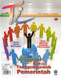 Dewan Tamadun Islam Ogos 2015