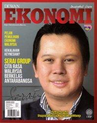 Dewan Ekonomi Ogos 2015