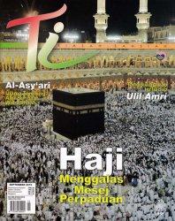 Dewan Tamadun Islam September 2015
