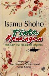 Isamu Shoho: Tinta Kenangan