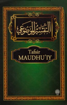 Tafsir Maudhuiy (Set)