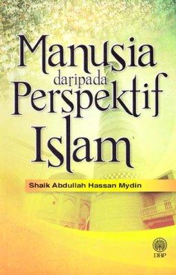 Manusia daripada Perspektif Islam