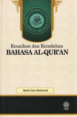 Keunikan dan Keindahan Al-Quran