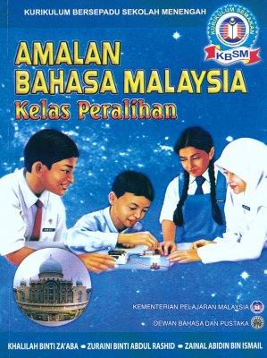 Amalan Bahasa Malaysia Kelas Peralihan