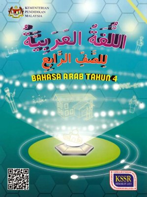 Bahasa Arab Tahun 4 SK
