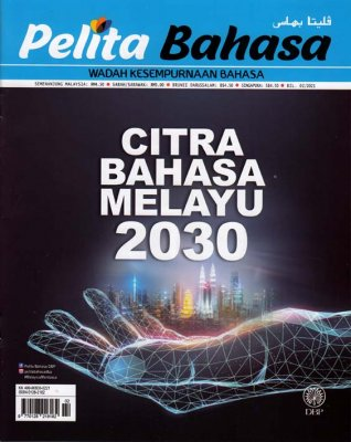 Pelita Bahasa Februari 2021