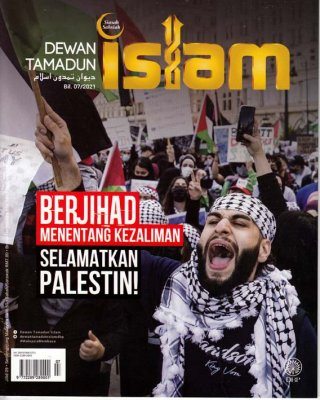 Dewan Tamadun Islam Julai 2021