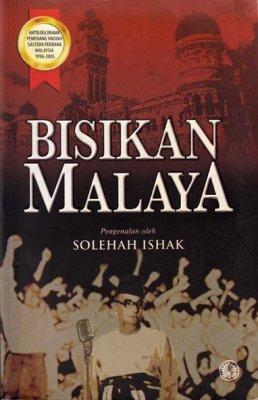 Bisikan Malaya