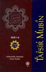 Tafsir Mubin (Jilid 1-6) Juzuk 1-30