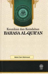 Keunikan dan Keindahan Al-Qur
