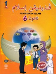 Pendidikan Islam Tahun 6