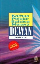 Kamus Pelajar Bahasa Melayu Dewan Edisi Kedua (Harga Ekonomi)