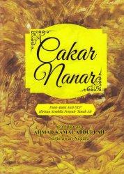 Cakar Nanar